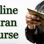 How To Succeed In An Online Quran Course?