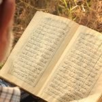 How Personalized Attention From Quran Tutors Helps To Fasten The Quran Memorization